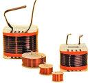 Mundorf L250 | Luftlindad spole för passiva delningsfilter