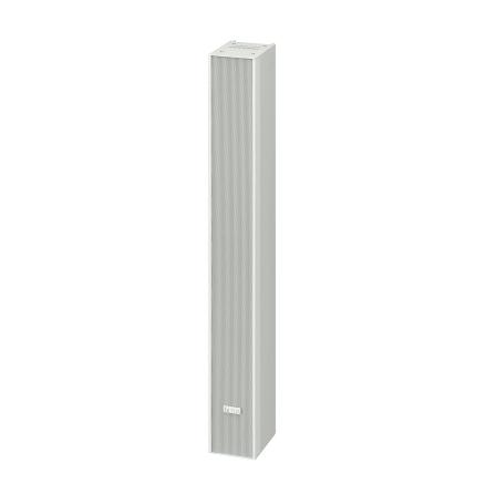TOA SR-H2L | Smal kompakt Line Array högtalare