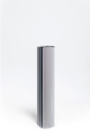 Pan Beam PB04 | Aktiv Line Array med digital Beam Styrning