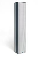 Pan Beam PB224 | Aktiv Line Array med digital Beam Styrning