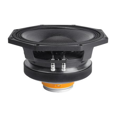 """FaitalPro 8HX230 - 8""""/1"""" koaxialhögtalare med membran i Ketone"""